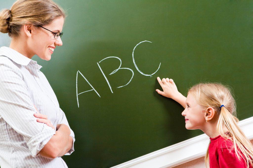 Обучение и мотивация школьников