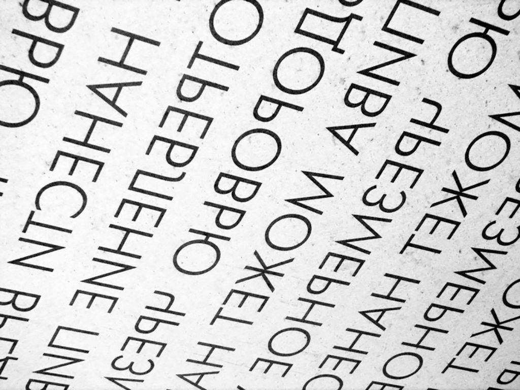 Дислексия: симптомы и план действий